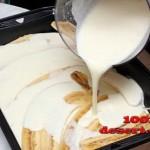 1335898661_banany-zapechennye-s-tvorogom-i-yogurtom.jpg