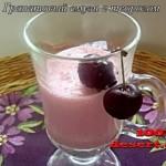 1340042489_granatovyy-smuzi-s-tvorogom.jpg
