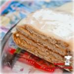 1345027968_bystryy-tortik-bez-vypechki.jpg