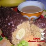 1353413317_1001desert.com_bananovyy-rulet.jpg