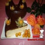 1354631248_1001desert.com_chizkeyk-naslazhdenie.jpg