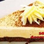 1379511501_kofeynyy-tort-kapuchino.jpg